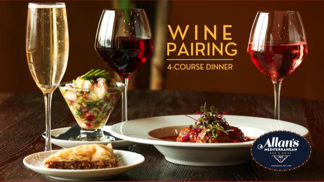 AMG wine pairing eventbrite